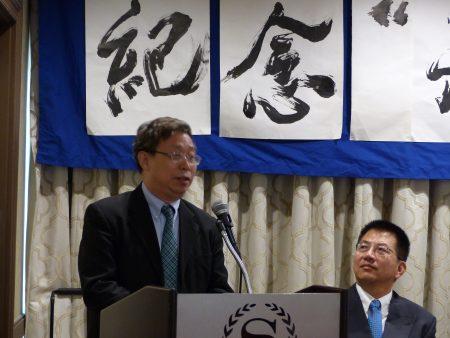 中國民主黨監察委員、律師葉寧六四29周年紐約紀念大會上發言。。