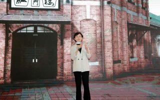 台灣數位模型庫 鄭麗君:美學內容再升級