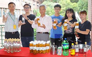 水果酒嚐鮮大葉大學釀造荔枝酒成果發表