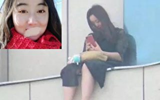 甘肃19岁女生遭老师猥亵 投诉无门跳楼自杀