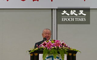 维持台湾竞争力 工商大老提5建言