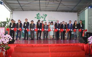 生技集團進駐中興新村 全球研發中心啟用