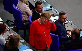 德國議會「燒烤」總理默克爾