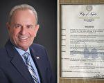 佛州那不勒斯市長鼓勵市民煉習法輪功