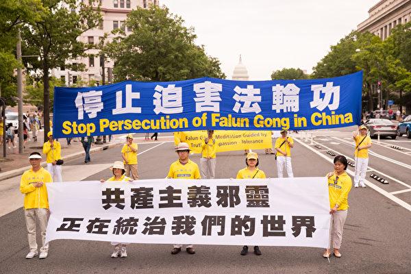 楊威:美制裁迫害法輪功的中共官員 戳中要害