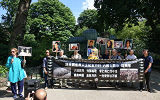 「六四」天安門屠殺慘案29週年之際,法國各界人士舉行紀念活動。(關宇寧/大紀元)
