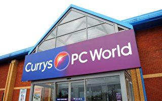 「隱形支出」  Currys PC World偷收保險費