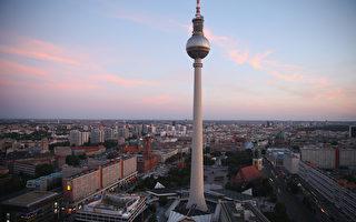 德国地皮越来越贵 七年涨35%