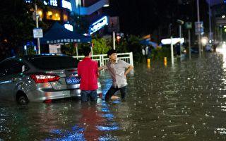 廣東暴雨致多名市民觸電身亡 當局掩蓋真相