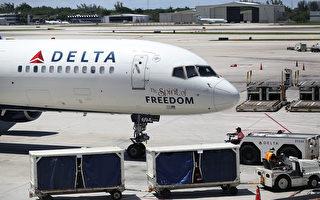 中共伸长臂 川普政府敦促美航空公司抵制