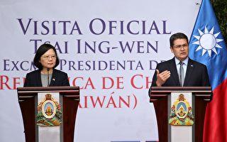 台灣網絡流傳假時政消息 國安會:中共幹的