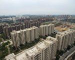 中共新規能否解決房市泡沫 外媒分析原因