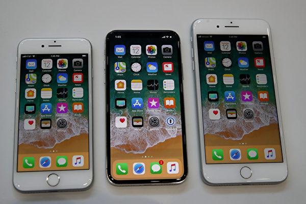 苹果今年推出三款新iPhone 一款配液晶屏