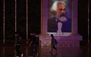 金里奇:中共领导人拥抱马克思 令中国人遭殃