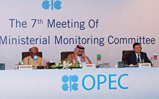 OPEC下周开会  川普:油价太高