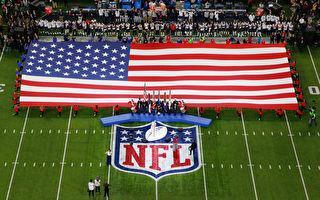 美国橄榄球员不尊重国歌 川普这样惩罚他们