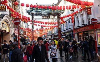 英國大陸華人接近22萬 排第十位