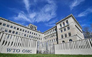 歐盟在WTO起訴中共強迫技術轉讓