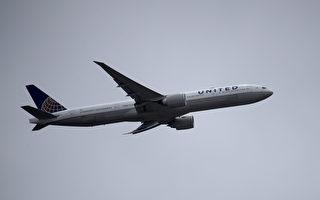中共逼航空公司更改台湾名称 白宫:别理它