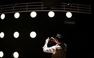 泰坦尼克號跟絕密海軍任務有關?您不知道的事