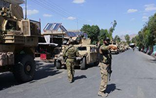 美国无人机袭击传战果 塔利班头目丧命