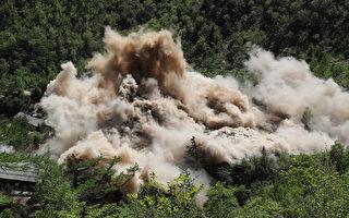 朝鲜内部消息曝光 炸毁核设施只是障眼法