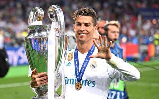 【球星風采】葡萄牙足球王者——C羅