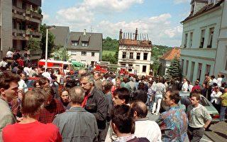 加强民族团结 德国纪念索林根纵火案25周年