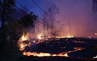 夏威夷火山熔岩流入湖泊 蒸发整座湖水