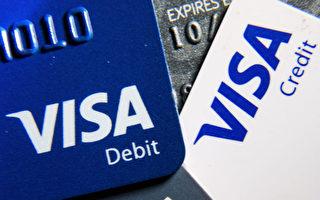 Visa故障 英国人感受无现金社会不方便