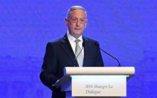 美防长公开挺台:美国坚定台湾关系法承诺