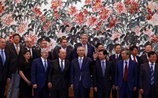 美中贸易谈判结束 双方无联合声明