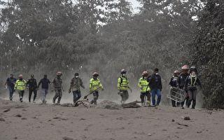 瓜地马拉火山爆发 岩浆袭村落 民众惨变焦尸