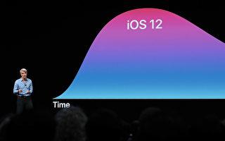 苹果开发者大会登场  iOS 12新功能抢先看