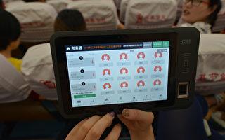 内蒙古公务员考试高科技作弊案 涉上百考生