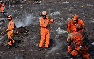 火山爆发灭村 近200人失踪 危国结束搜索