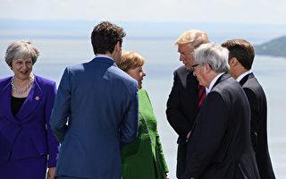 【新闻看点】G7照片爆红 中共官媒隐藏一事实