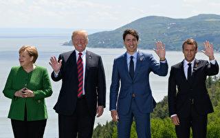 川普抵加出席G7峰会 聚焦不公平贸易问题