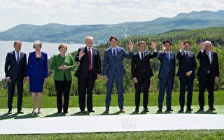 G7峰会爆红照片内情 川普:大家都猜错了