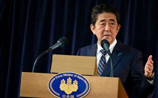 安倍:日本承担无核化开销 但不直接给朝鲜