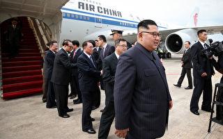 金正恩亮相新加坡 会议未开 诡异已现