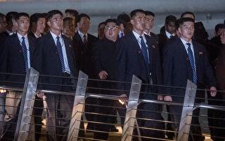 盘点川金会令人瞠目结舌的朝鲜特色