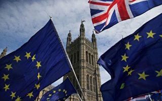 脫歐關鍵投票 政府獲勝