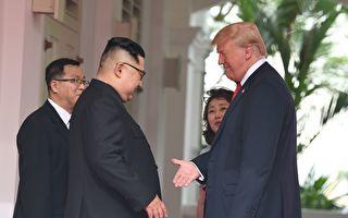 川金会 美国团队阵容强大 化武核武专家在列