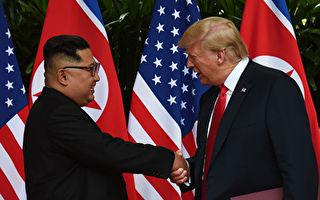 【看川普推特學英文】北韓將化身經濟火箭——「川金會」怎麼說?