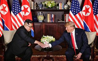川普给金正恩看特制电影 朝鲜未来发展或如此