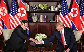 日外相:美國就無核化向朝鮮提47項要求