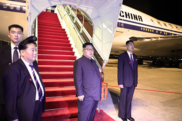 )SINGAPORE, SINGAPORE - JUNE 12: In this handout provided by the Singapore's Ministry of Communications and Information (MCI), North Korean leader Kim Jong-un departs Singapore from Changi Airport on June 12, 2018, in Singapore. U.S. President Trump and North Korean leader Kim Jong-un held the historic meeting on Tuesday morning in Singapore to discuss ending the threat of North Korea's nuclear programme. (Photo by Ministry of Communications and Information Singapore via Getty Images)