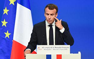 6月13日,法國總統馬克龍在蒙彼利埃市舉行的第42屆法國互助保險機構(Mutualité française)大會上宣布了對社會保障的改革方向。(SYLVAIN THOMAS/AFP/Getty Images)