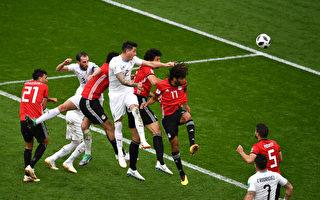 【世界盃】烏拉圭1:0絕殺埃及 兩巨星慘淡收場